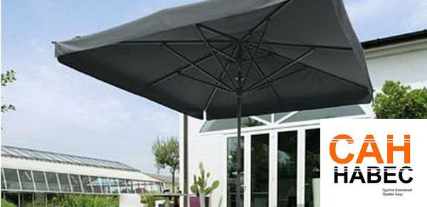 Уличные зонты