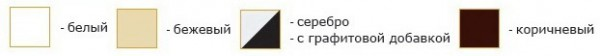 Маркизы МИСТЕР А - цвета